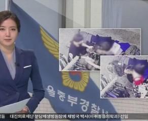 Монгол эмэгтэй дэлгүүр шатааж, 30 сая воны хохирол учруулжээ