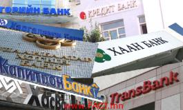 Банкууд өөрсдийн санхүүжүүлсэн барилгуудад ипотекийн зээл олгож байна