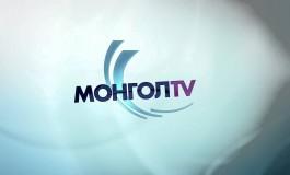 """""""Монгол HD"""" телевизийг ухрааж, нөхөж, зогсоож үзэх боломжгүй боллоо"""