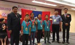 Математикийн олимпиадаас монгол хүүхдүүд шагнал хүртлээ