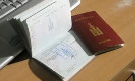 Ирэх сараас гадаад паспортыг 10 жилээр олгоно