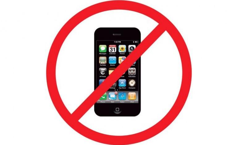 Өнөөдрөөс сургууль дээрээ гар утас хэрэглэх хориотой