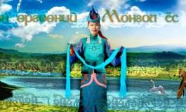 Монгол ёсны цээрлэх ёсноос энэ удаад 100-г нь хүргэж байна
