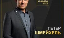 Хөлбөмбөгчин Петер Шмейхель Монголд ирнэ